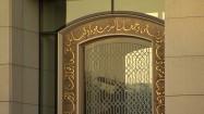 Wejście do Ambasady Arabii Saudyjskiej