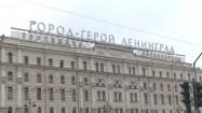 Budynek w Sankt Petersburgu