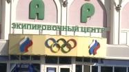 Stadion Start w Sarańsku - wejście