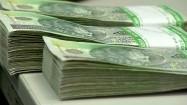Pieniądze - zakładanie banderoli