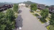 Kompleks Szaolin - brama świątynna